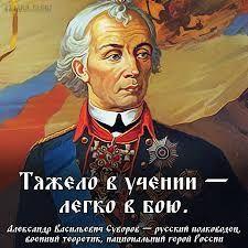 Давам уроци по руски език