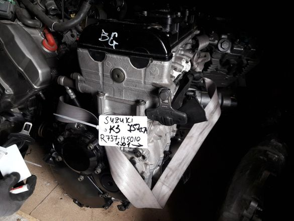 Двигатели Сузуки: Suzuki K3 750, Suzuki SV 650