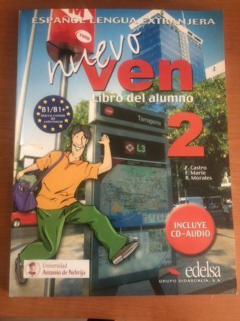 Учебник испански език B1/B1+