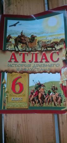 Атлас история древнего Казахстана
