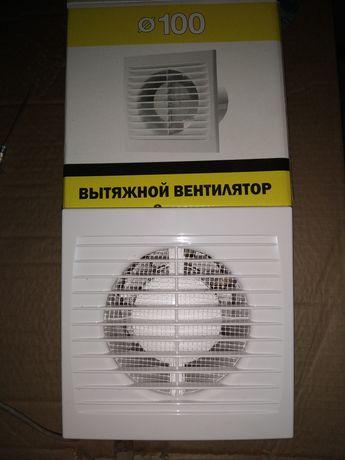 Вытяжка кухонная или в ванну вытяжной вентилятор район Тастака