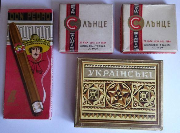 цигарени кутии няколко броя