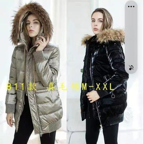 Женская одежда ,сезон осень- зима куртка ,безрукавка,