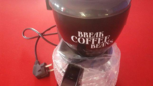 Cafetiera Break coffee beans