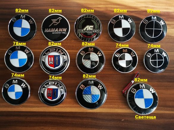 Емблема BMW/БМВ 45мм/ 74мм / 78мм / 82мм