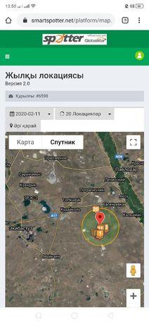 Gps спутниковое 6-7 айлық батарейкасымен
