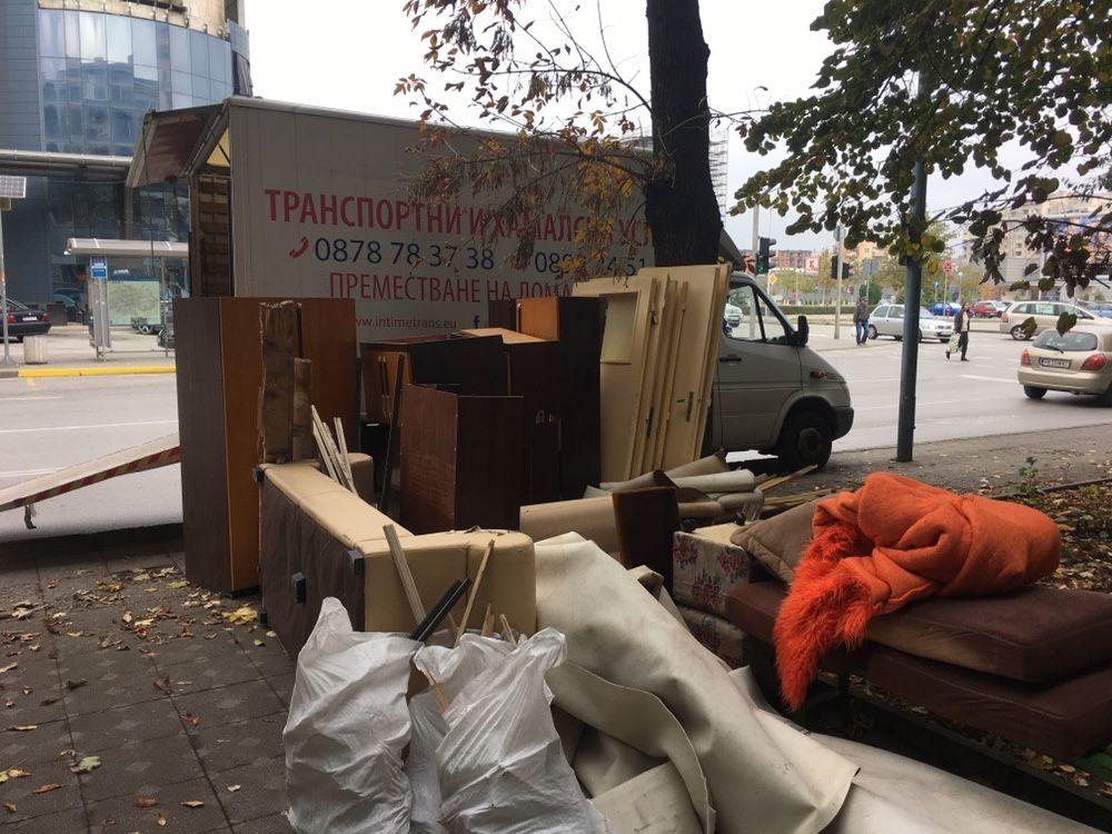 Изхвърляне на всякакви неща,мебели,стр. отпадъци, желязо /падащ борд/