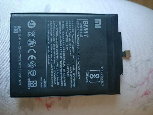 Батарейка на хиоми