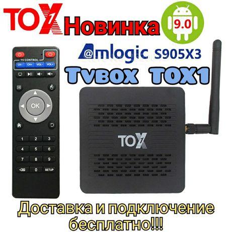 Топовый TOX1 smart tv box ТВбокс андроид приставка для телевизора
