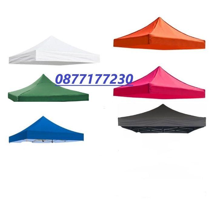 Платнище за сгъваема шатра 3х3м резервно Най здравите 6 цвята налични