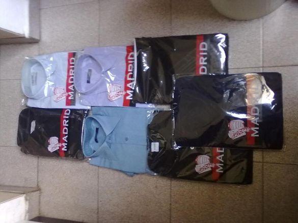 блузи и ризи -дънки на разпродажба