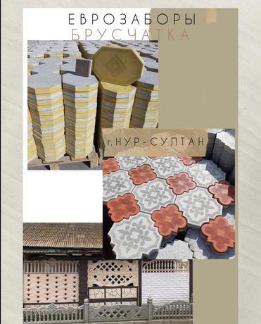 Брусчатка, тротуарная плитка, бордюры, марракеш, бриллиант, клевер, пр