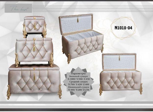 Сундуки для невесты мебель со склада самые низкие цены