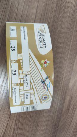 Билеты на концерт Семейка фани .4 билета