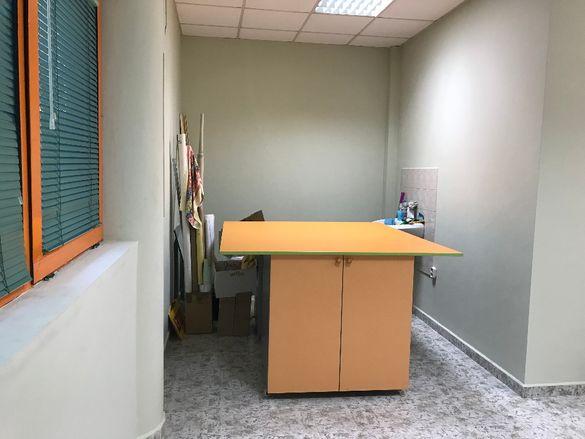 Офис-кв.Център