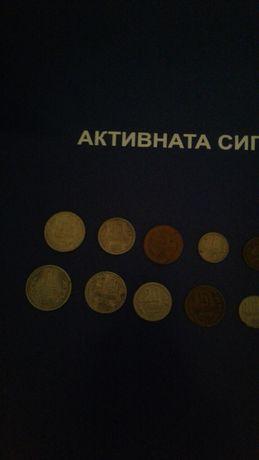 Монети запазени от Соца.
