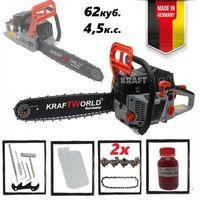 Резачка за дърва KraftWorld 62 куб. - Бензинов моторен трион 4,5к.
