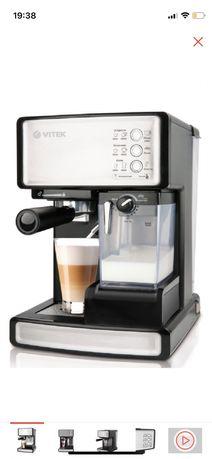 Продам кофемашину Vitek 1514