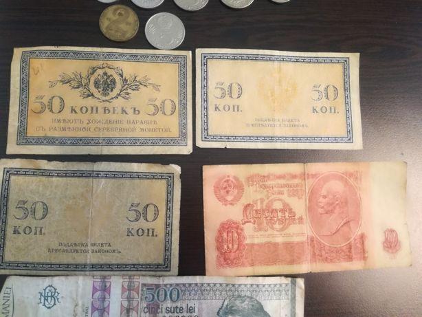 Bani vechi si bonuri valorice