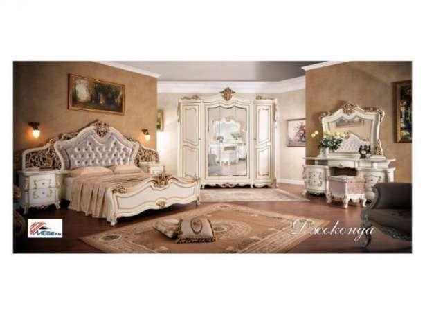 Спальный гарнитур Джаконда Люкс. Мебель со склада Дёшево ТОЛЬКО У НАС