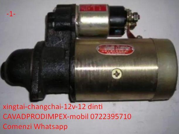 Electromotor cu reductor pentru tractor chinezesc 12 DINTI XINGTAI