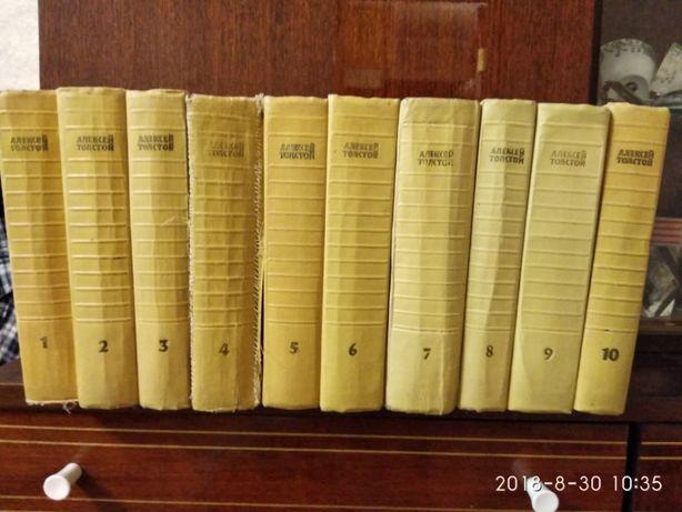 Алексей Толстой собрание сочинений в 10-томах