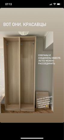 Ikea Pax - новый каркас гардероба Икея Пакс 50х35х236, цвет беленый ду