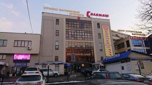 "Продам бутик ТЦ ""Саламат 1"""