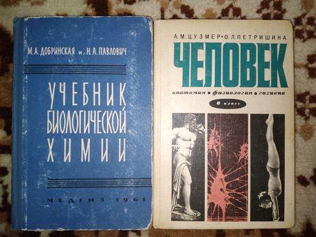 Книги по медицине по разным направлениям