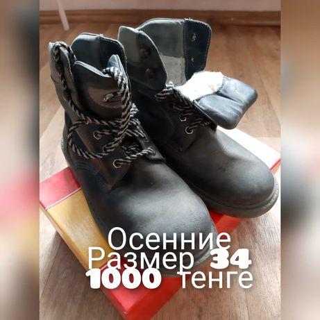 Осенние ботинки Unichel