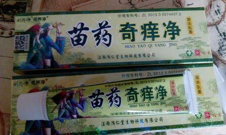Крем MIAO YAO Миао Яао YIGANERJING за екзема, псориазис, гъбички, дерм