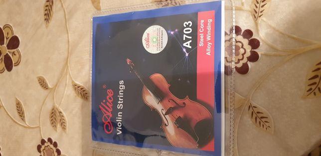 Струны и канифоли для скрипки и кобыз