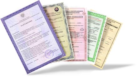 Сертификат декларация соответствия, отказное письмо, ISO, ИСО, СБКТС