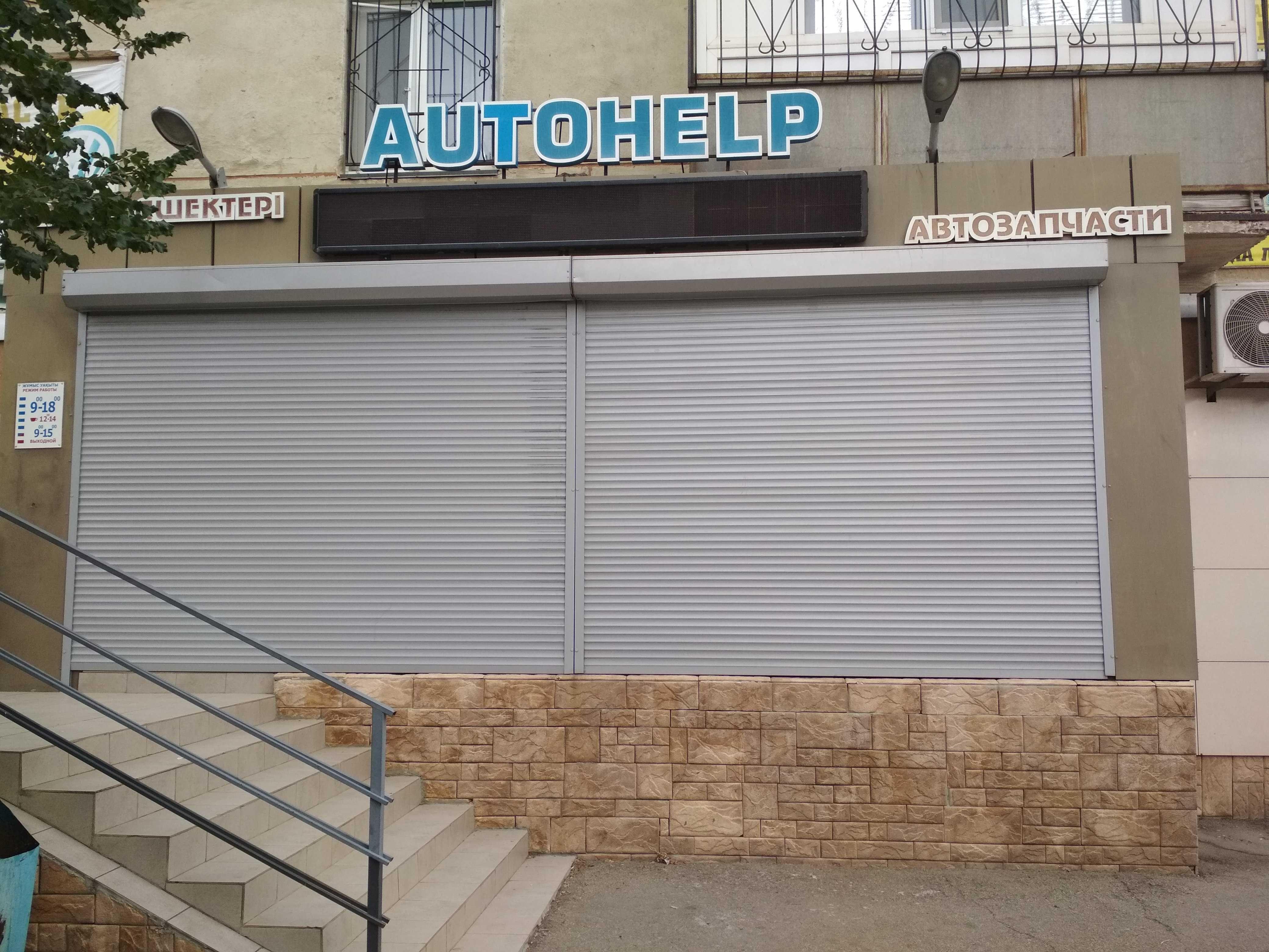 Продам  магазин автозапчасти   Костанай ул Дзержинского 39 Срочно торг