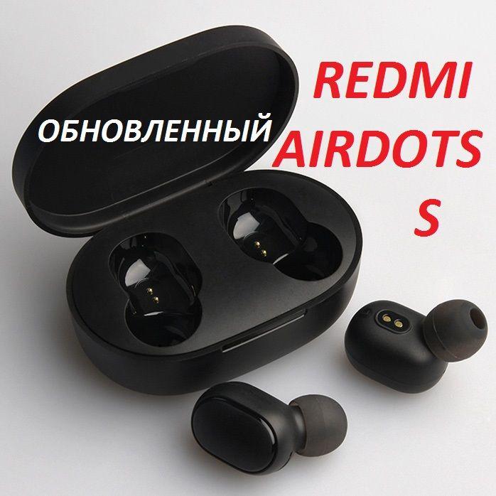 100% Оригинал Redmi AirDots S, модель 2020 года. Доставка Нур-Султан (Астана) - изображение 1