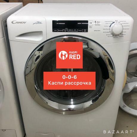 Стиральная машина в рассрочку,KASPI RED