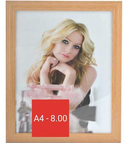 Рамка за снимки формат А4 и А3