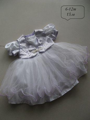 Детски дрехи р-р 6-9м - анцунг, рокля, ромпър, блуза, боди