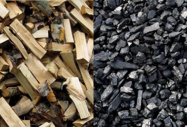 Уголь комками отборный дрова песок опилки