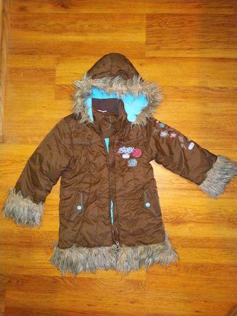 Зимно детско яке на Mariquita