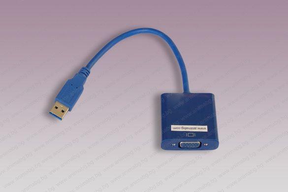 ANIMABG USB към VGA преобразувател