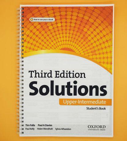 English File | Solutions | New headway книги по английскому языку