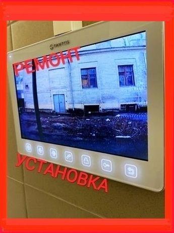 Ремонт домофонов видеонаблюдения камер сигнализации любая сложность.