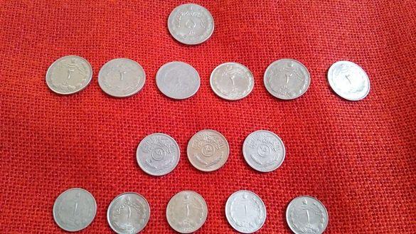 Ирански и иракски монети, 15 броя, емисии от 1959г. до 1978г., много