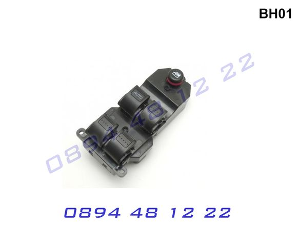 Конзола Бутони копчета за ел стъкла Honda Civic CRV FIT JAZZ хонда црв