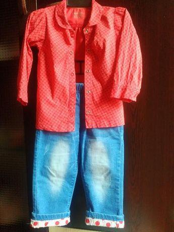 Дънки и риза+подарък жилетка(тип болеро)