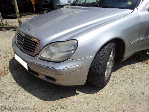 НА ЧАСТИ Mercedes S320cdi / s320i 2000г.