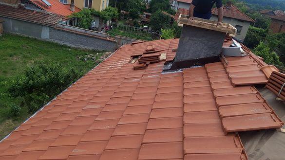 Ремонт на покриви от братя Атанасови
