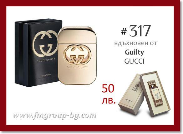 Дамски луксозен парфюм PURE ROYAL FM 317, 50 мл, 20% парфюмно масло