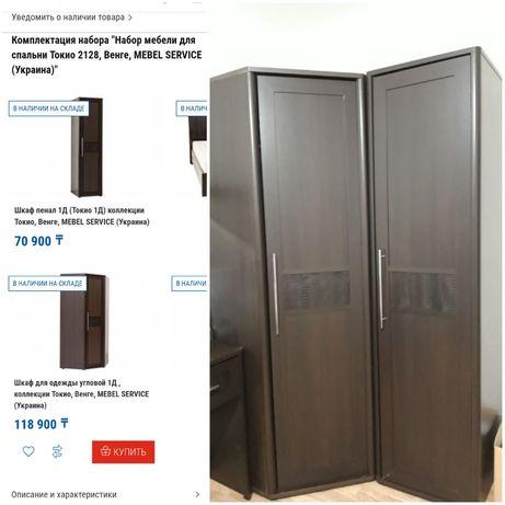 Продам 2 вместительных шкафа